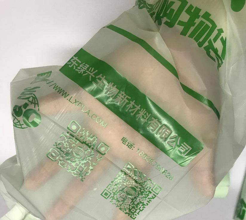(生物)可降解塑料袋在禁塑行动中起到什么作用
