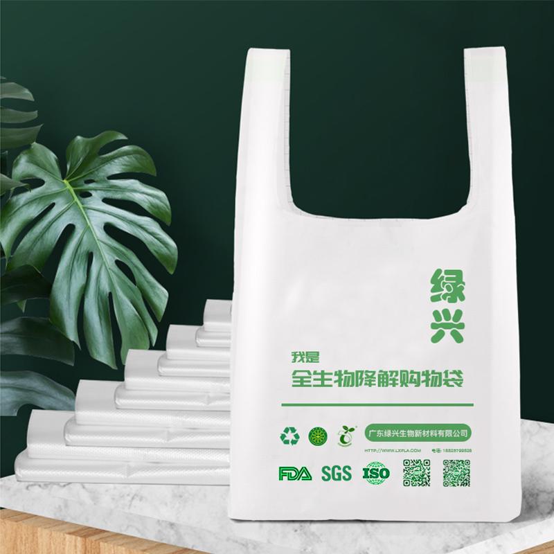 全降解塑料袋和不可降解塑料袋差别