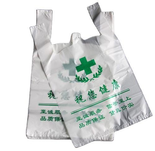 生物基药店打包带