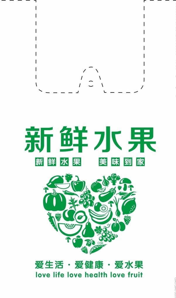 生物可降解农贸市场购物袋