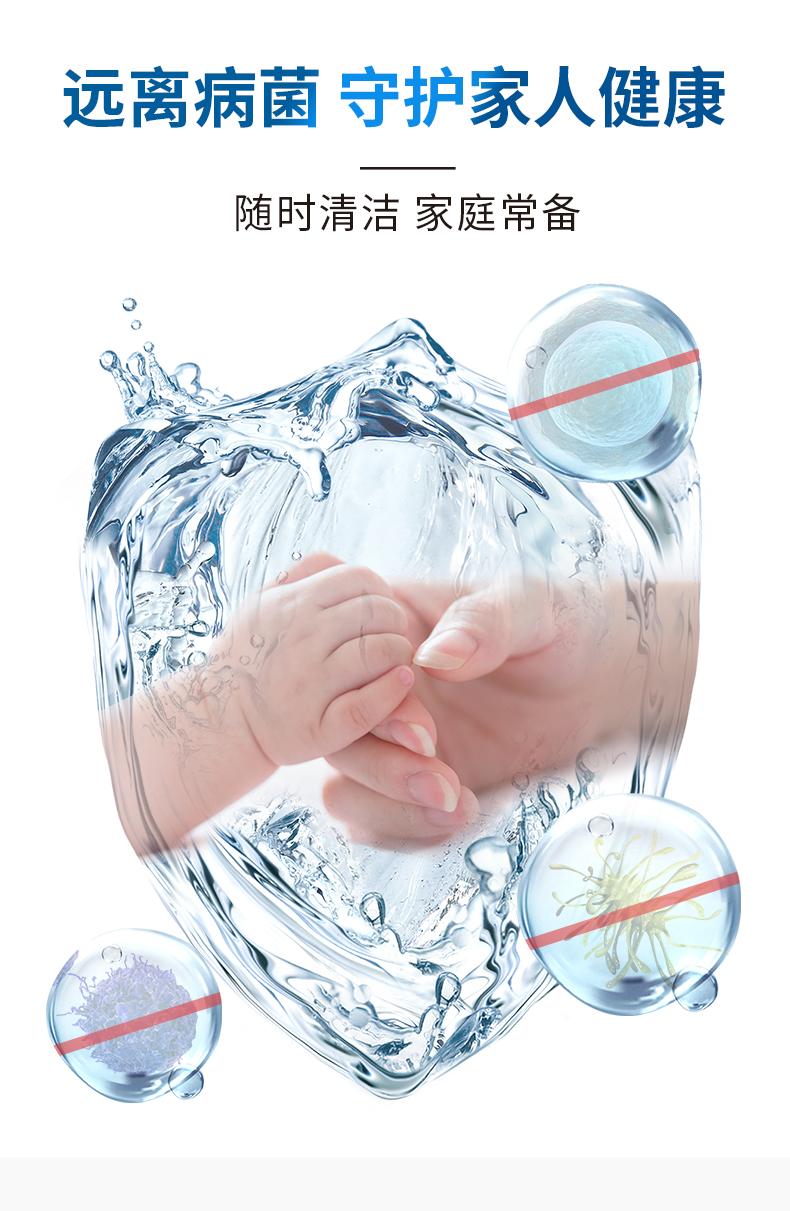 汐博士免洗手消毒凝胶